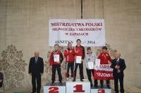 200_zapasy-mlodzikow-w-olsztynie-b-blaszkiewicz