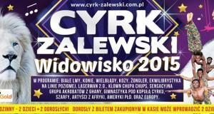 cyrk promo