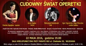 dm_koncert_plakat