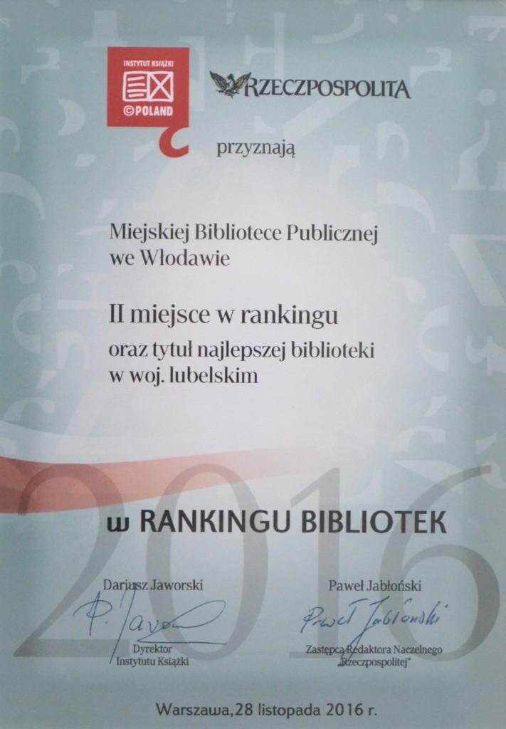 dsc_0114-dyplom